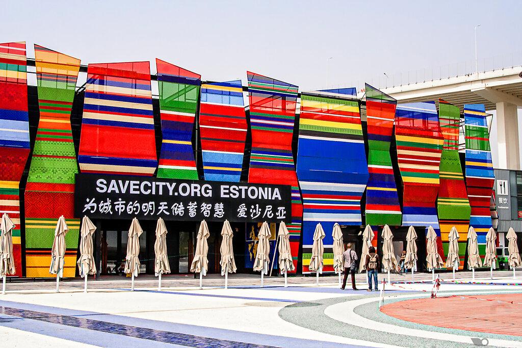 Estonian pavilion in EXPO2010